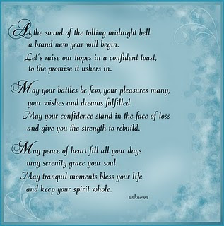 new year inspirational-new-year-poem-card
